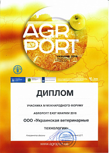 Agroport Ukraine 2016